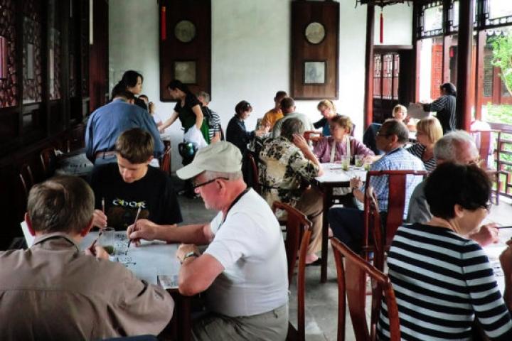 Cours de la calligraphie chinoise