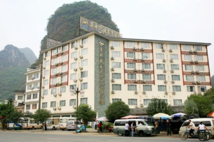 Yangshuo New Century Hôtel