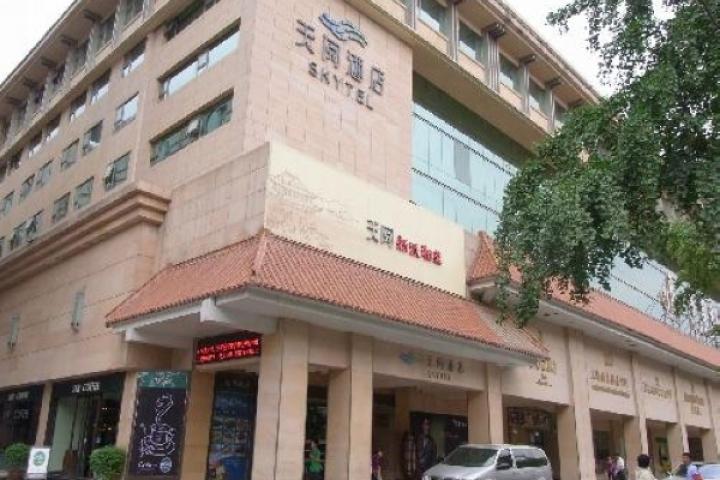 Xi'an Skytel Hotel