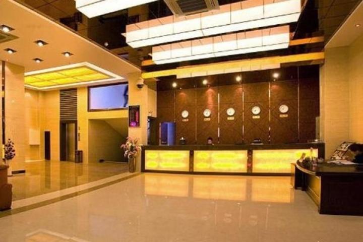 Starway Hotel Xinfuan Yangshuo