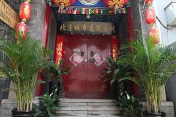 Pékin Citycourt Hotel