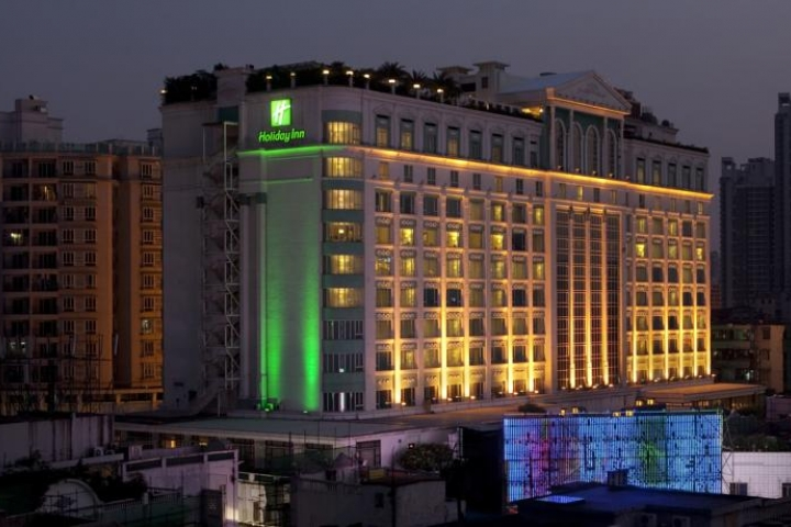 Guangzhou Holiday Inn Shifu