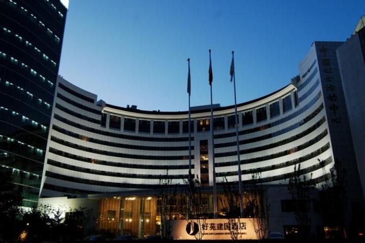 Pékin Jianguo Garden Hotel