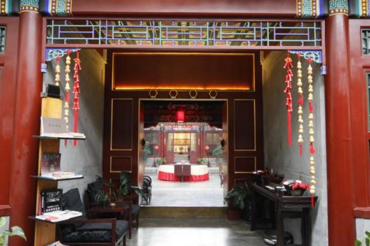 Pékin Shichahai Fulu Courtyard Hotel