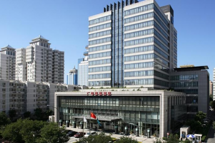 Pékin Merchantel