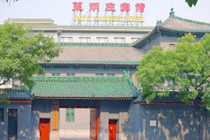 Pékin Jade Garden Hotel