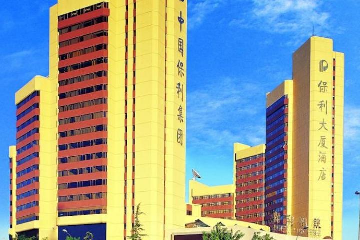 Pékin Poly Plaza