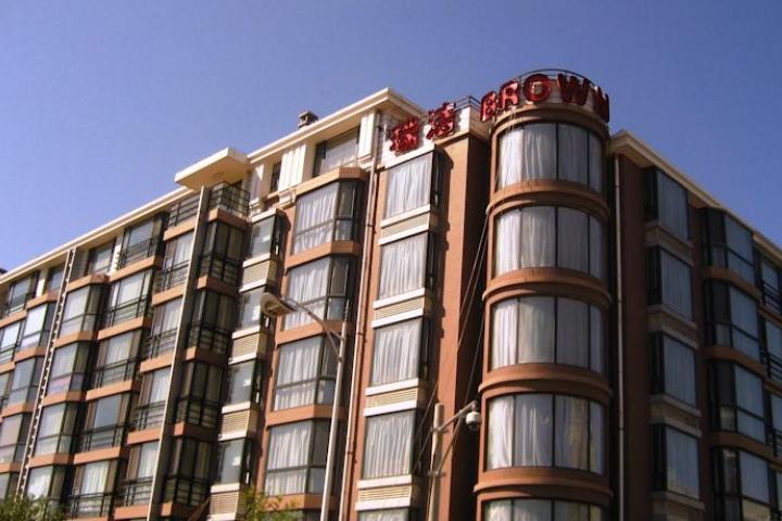 Pékin RJ Brown Hotel Beijing