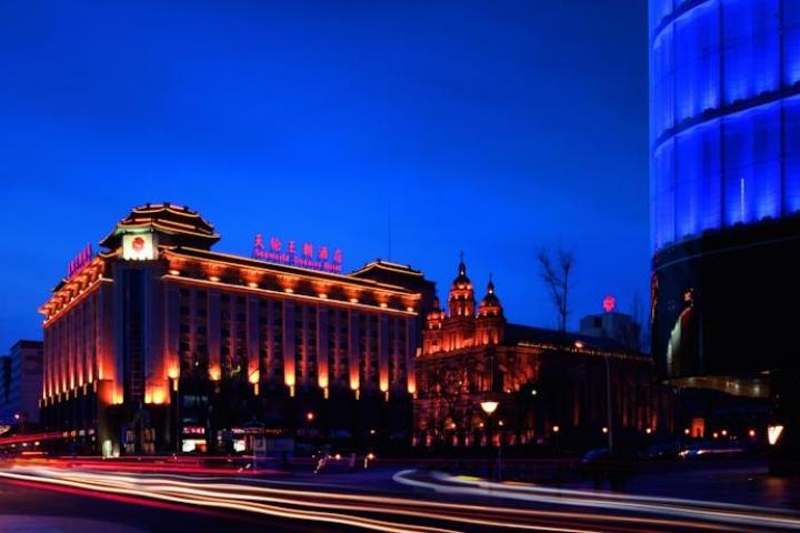 Sunworld Dynasty Hotel Pékin