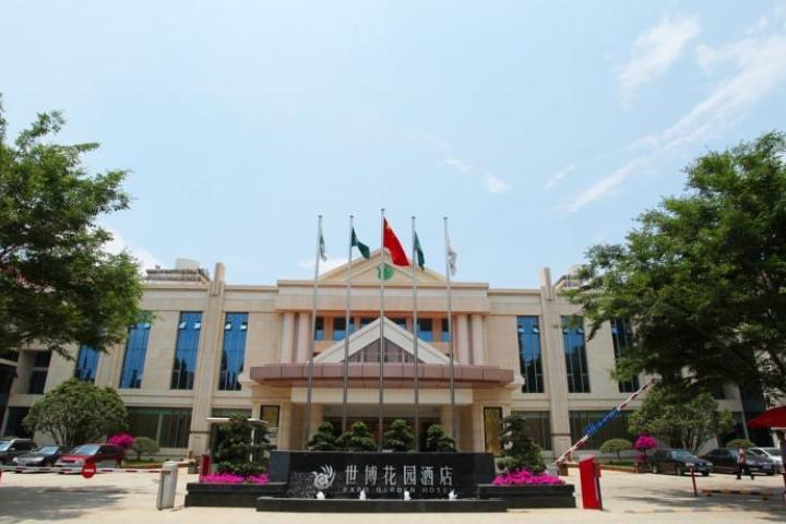 Kunming Expo Garden Hotel