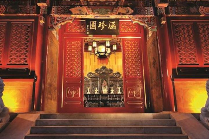 Pékin Han's Royal Garden