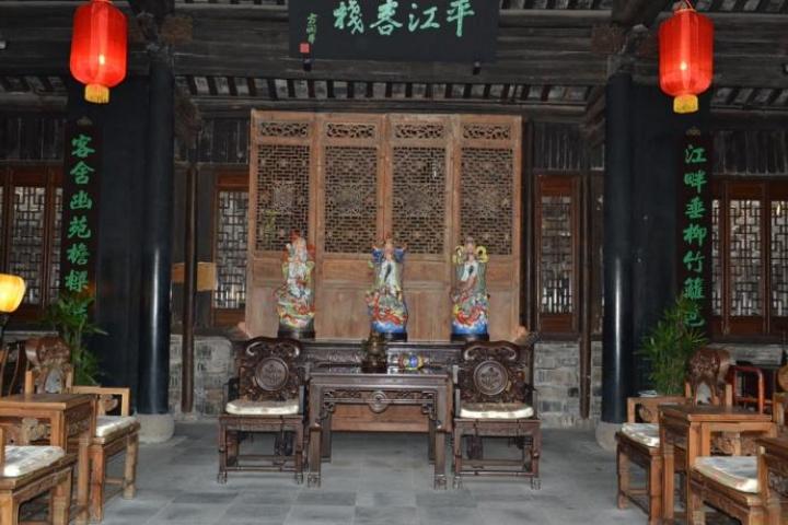 Suzhou Pingjiang Lodge Hôtel