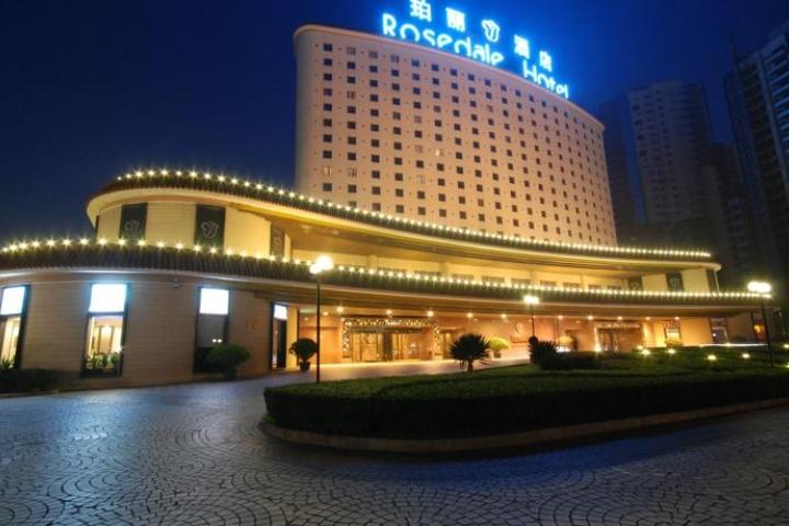 Pékin Rosedale Hôtel