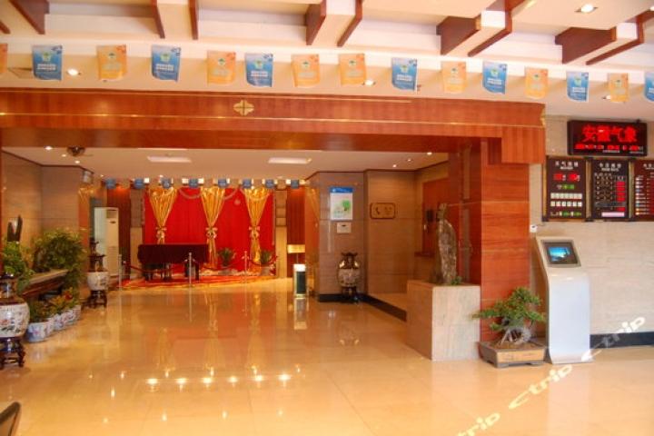 Huangshan Beihai Hotel