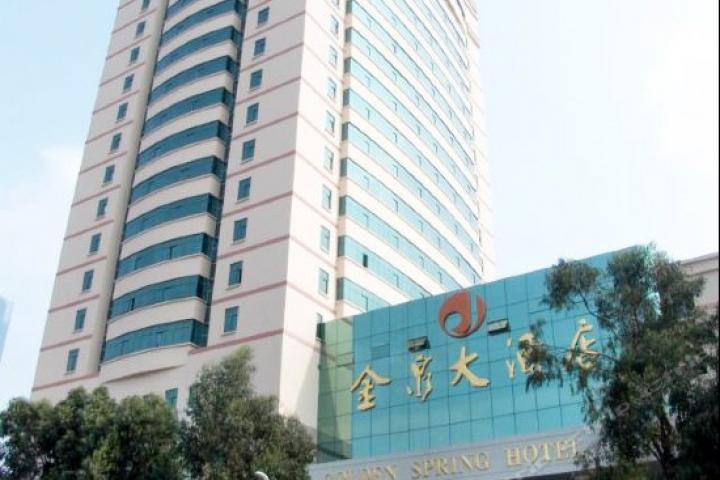 Kunming Jinquan Hotel