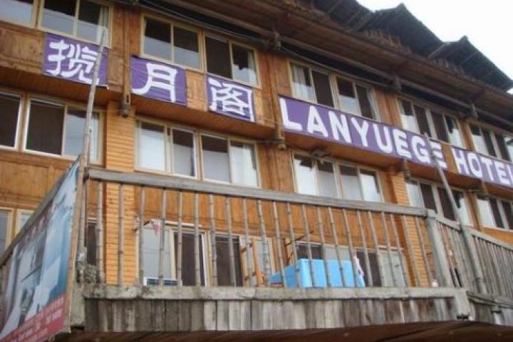 Longsheng Lanyuege Hotel