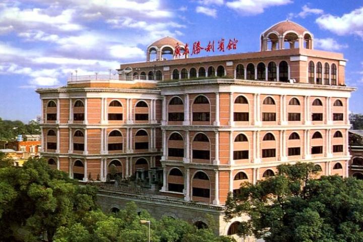 Canton Victory Hotel