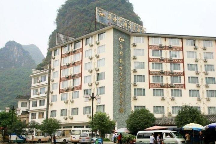 Yangshuo New Century Hotel