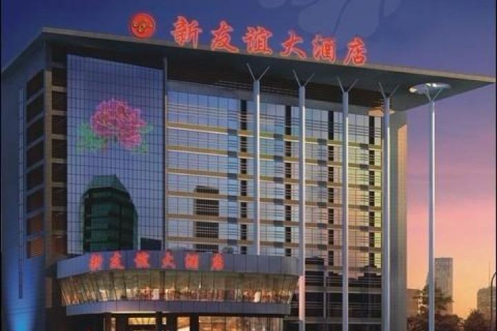 Luoyang New Friendship Hôtel