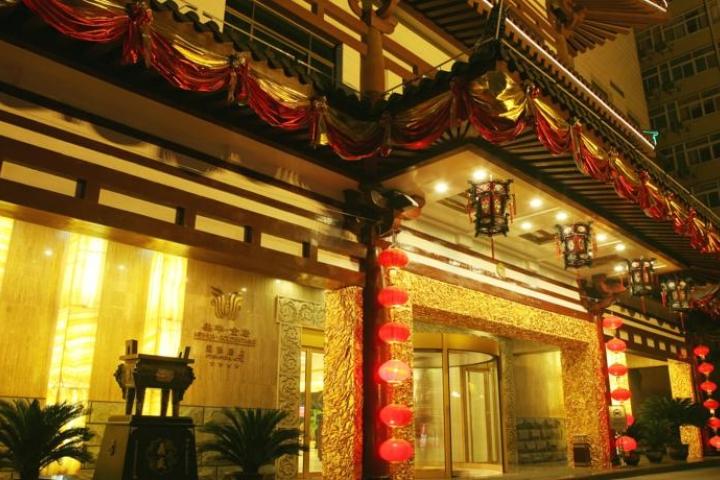 Xi'an Meihua Hôtel