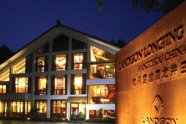 Hangzhou Landison Longjing Resort