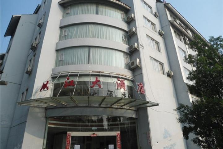 Congjiang Hotel