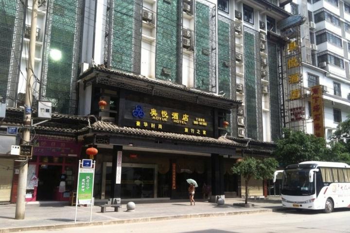 Congjiang Aoyue Hotel