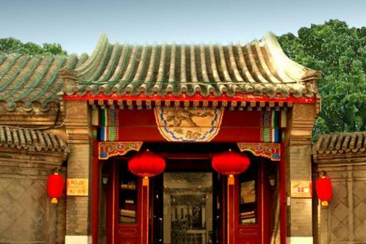 Beijing Lv Song Yuan Hôtel
