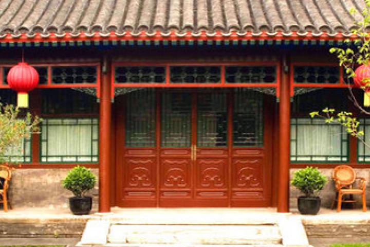 Beijing Courtyard 7 Hôtel