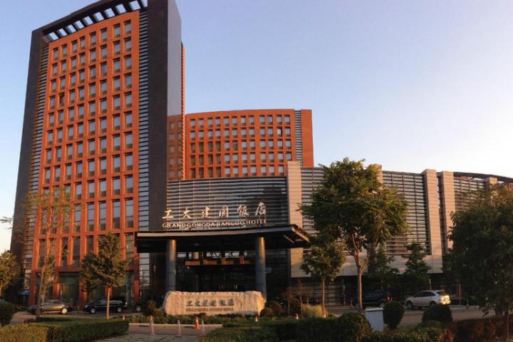 Pékin Grand Gongda Jianguo Hotel