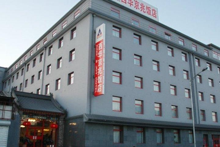 Pékin Beijing Xihua Hotel