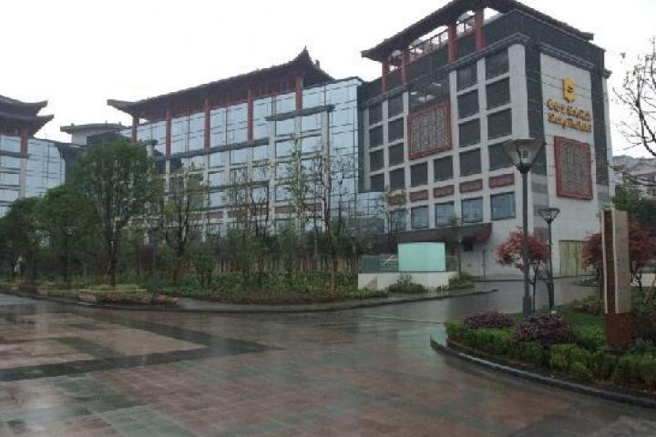 Guilin Shangri-La Hotel