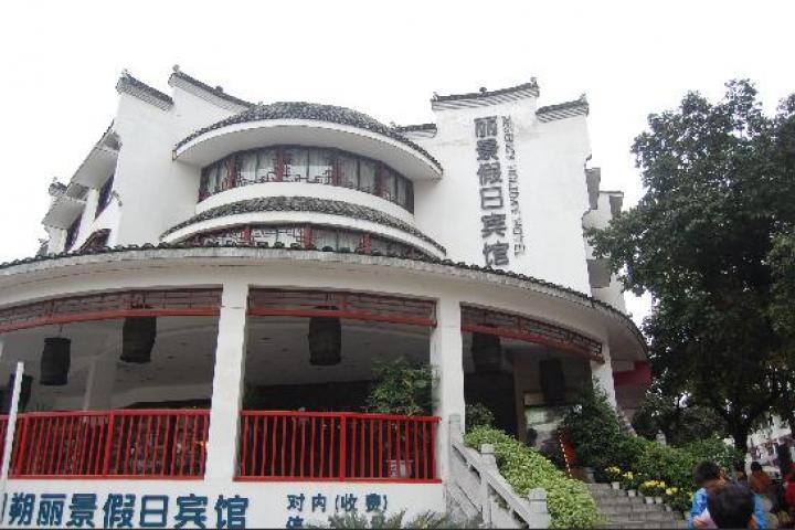 Yangshuo Regency Holiday Hotel