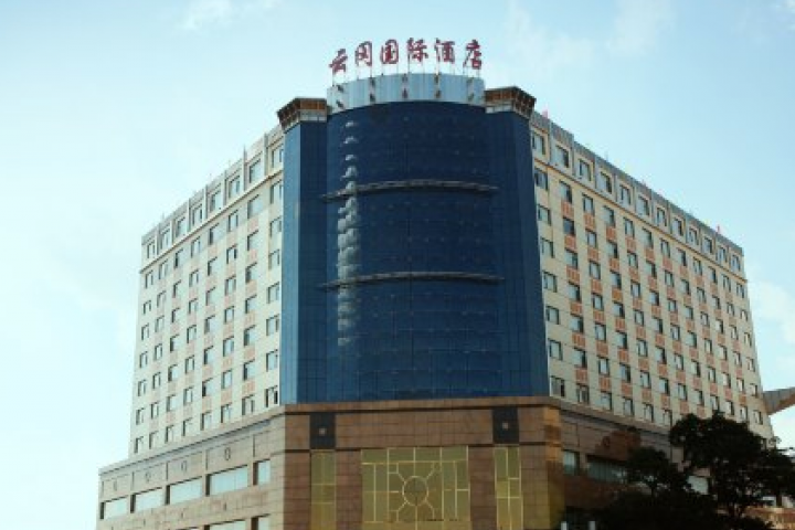 Datong Yun Gang International Hotel