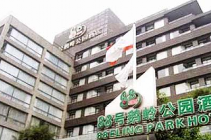 Chongqing Eling 88 Park Hotel