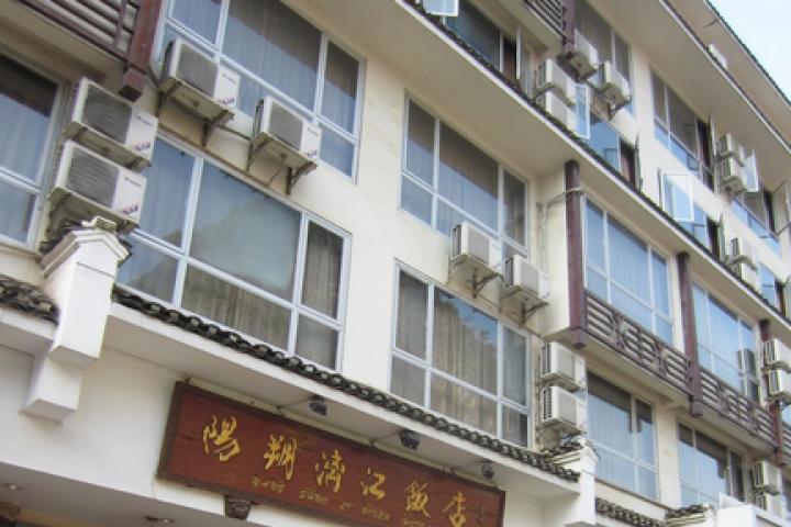 Yangshuo New Li River Hôtel