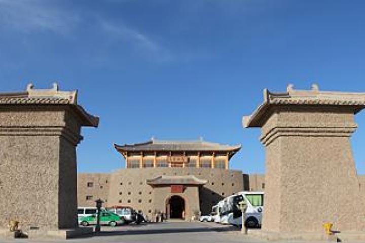 Dunhuang Silu Hotel