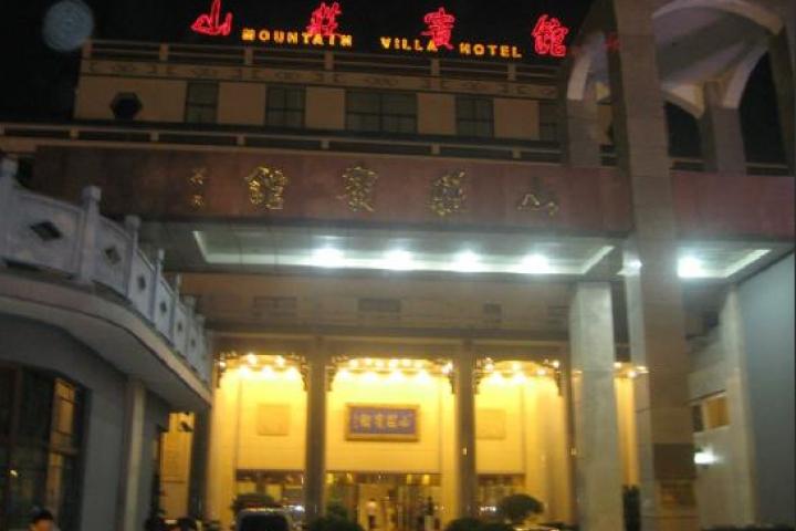 Chengde Mountain Villa Hotel
