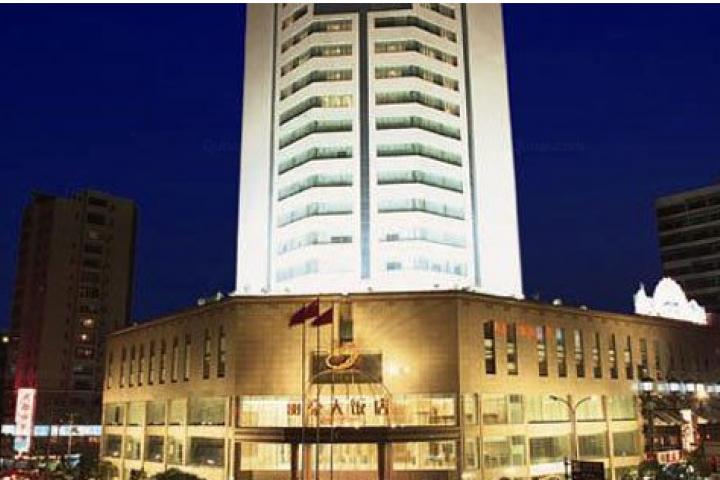 Guiyang Regal Hotel